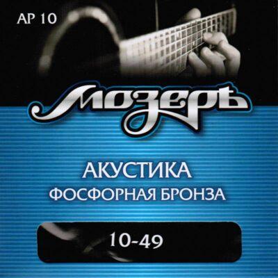 moser_ap10