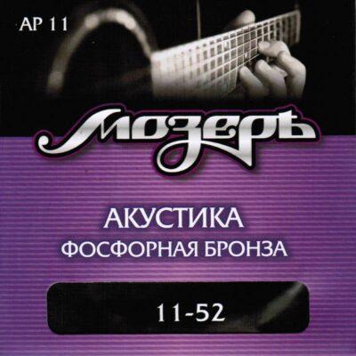 moser_ap11