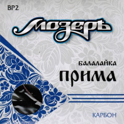 moser_bp2